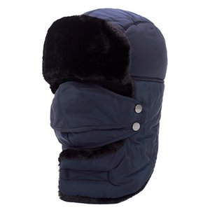 Factory Winter Style with Fleece Scarf Mask Cap Thickened Thermal Lei Feng Cap Men and Women Outdoor Cycling Cotton Cap