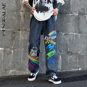 Shengpalae nouvel été automne décontracté jeans femme pantalon long pantalon de cow-boy lâche streetwear graffiti print pantalon za5047 201029