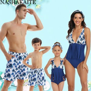 NASHAKAITE Family Swimsuits Beach Tropical Leaf Print Swimming Suit Mother and daughter swimsuit Men Boys swimming trunks Y200713