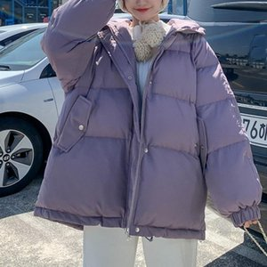 Laamei Women's Winters Coats 2020 Korean style Hooded Winter Jacket Women Thick Quited Cotton Parka Oversize Loose Jackets
