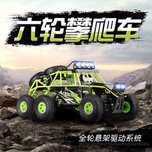 Weili 18628 1:18 six drive climbing 2.4G remote control big foot off road vehicle 12428 the same toy car