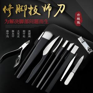Guduo القط الفولاذ المقاوم للصدأ يانغجيانغ المهنية باديكير سكين مجموعة يانغتشو ثلاثة سكاكين مع حادة الأظافر الأخدود I1YJ