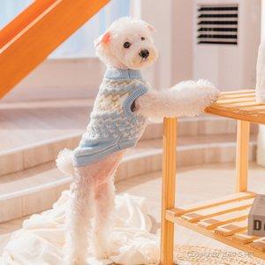 Pet Ispet 2020 Новой Собака Кролик Одежды хлопок Blended перо пряжа Толстые рукава Cat свитер Ks0063