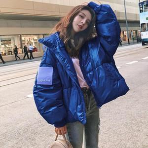 Winter White Duck Down Coat Jackets Women Bright Color Warm Drop Shoulder Loose Coats Female 2020 Fashion Streetwear Lady Parkas