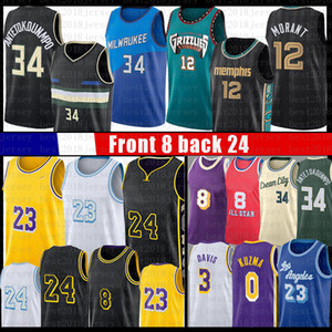 JA 12 Morans Giannis 34 Antetokounmpo Basket Blacksy Jersey Los 23 8 Angeles Anthony 3 Davis Kyle 0 Kuzma Alex 4 Caruso Jerseys Black Manba 2021