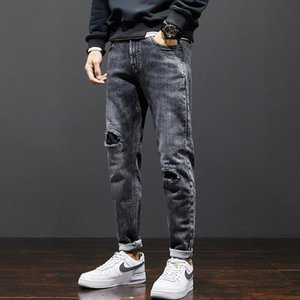 Korean Style Fashion Men Jeans Retro Black Gray Elastic Slim Fit Ripped Denim Trousers Streetwear Hip Hop Designer Pencil Pants