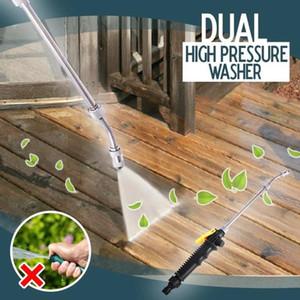 High Pressure Car Dual Power Water Gun Garden Washer Nozzle HoseWatering Sprinkler Tool Watering Spray Sprinkler Cleaning Tool