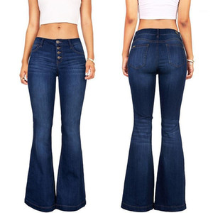 Matching skinny pants jeans for women1