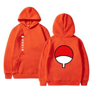 2020 New Anime Naruto Winter Hoodies Fleece Warm Jacket Coat Uchiha Hatake Uzumaki Clan Badge Hoodie Sweatshirt Unisex Clothes