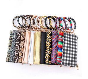 Leopard Print PU Leather Tassel Bracelet Double Layer Women's Keychain Wallet Card Bag Mobile Phone Bag Clutch Wallet designer handbags 5599