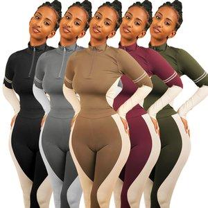 ربيع الخريف المرأة مصمم رياضية التباين بلون مغلق تنفس الرياضة 2 قطع اللباس مجموعة أزياء الإناث الملابس