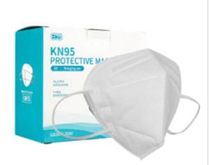 16 주년 기념 낮은 가격 KN95 마스크 공장 공급 소매 패키지 95 % 필터 마스크 재사용 가능한 5 층 안티 먼지 보호면