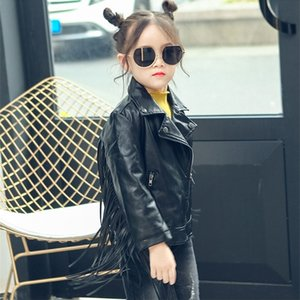 children PU jacket girl fashion leather 2-7 year old lapel tassel motorcycle leather jacket spring autumn low price promotion 201118