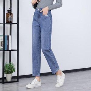 Makuluya повседневные женщины винтажные классические женские ретро высококачественные джинсовые брюки мода винтажные джинсы карандашные брюки RGL6