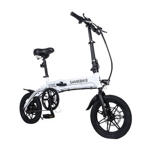 14 pouces EBIKE Yinyu14 36V 250W pliante à vélo électrique à vélo électrique en aluminium vélo électrique en gros