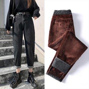 Autumn and winter plus velvet warm retro jeans women 2020 new loose straight high waist harem pants womens ninth pants black