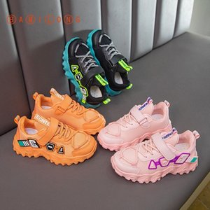BAMILONG Autumn 2020 New Children's Sports Shoes Boys Casual Shoes Girls Non Slip Mesh Sneakers Students Running Shoes S372 Y1117