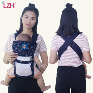 LZH 2020 New Ergonomic Printing Baby Carrier Infant Kid Baby Hip seat Sling Front Facing Backpack For Baby Travel Activity Gear Z1127