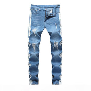 Hip Hop Mens Designer Jeans Ripped Distressed Long Light Blue Striped Jean Pants Fashion Mens Trousers
