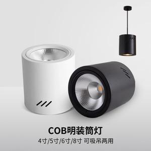 Black-fainer lamp LED spotlight 50W aisle household corridor porch COB supermarket round free hole suction lamp