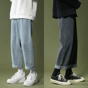 Jeans para hombres Logotipo popular suelto suelto Colgante suelto Pantalones casuales de pierna ancha para hombres Pantalones Tendencia Caída