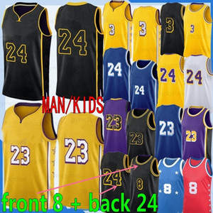 23 Jersey Anthony 0 Kuzma 3 Davis Alex Dwight Caruso Rajon Howard Rondo 39 Jersey JAE Andre Crowder Iguodala Basketbol Gömlekleri