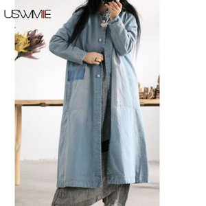 2020 Trench Coat For Women Literary Joker Single Breasted O-neck Solid Color Long Sleeve Loose Longer Cowboy Women Coat USWMIE