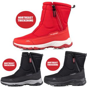Мужчины женские сапоги мода зимние ботинки для мужчин зимние снежные сапоги плюшевые мужчины обувь теплые водонепроницаемые мужчины вереток обувь
