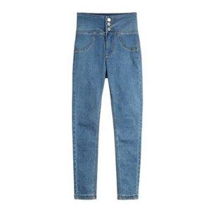 Jeans Woman High Waist Sexy Peach Hip Denim Ladies Stretch Retro Washed Trousers Slim Pencil Pants Spring Autumn Z1208