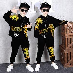 Детский носитель мальчиков осенний костюм 2020 новых повседневных и красивых мальчиков спортивный костюм корейский костюм