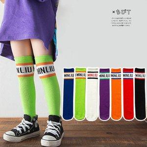 New 2-12Y casual kids socks Athletic long student socks cotton letter kids knit knee high socks children sock Sports sock B2791