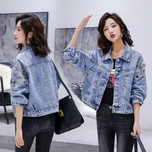 HAYBLST Brand Woman Jacket Fall 2020 Jean Jackets For Women Clothes Denim Long Sleeves Coat Vogue Korean Style Fashion Clothing