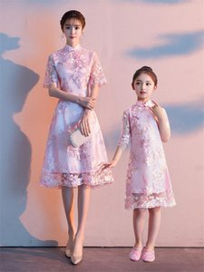 Mother Daughter Lace Dress Mom Girls Cheongsam 2020 Summer Mommy Girl Match Twinning Party Dress Family Look Outfits Qipao
