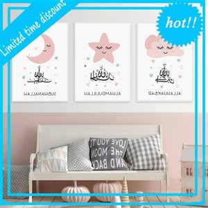 Modern Isalamic Pink Cloud Star Maan Nursery Canvas Painting Wall Art Posters Prints Photo's Girls Babykamer Home Decoration