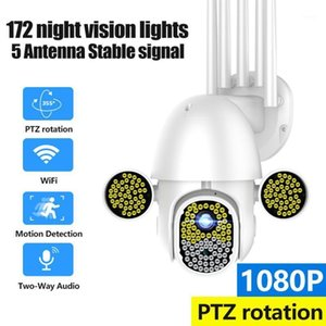1080P PTZ IP Camera 172 LEDs Security WiFi Outdoor Dome Wireless Camera Surveillance Night Vision Camcorders Dropshipping1