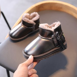 4J4M New Winter Plush Child Baby Children Casual Shoes Fashion Boys Girls Snow Boots Kids Shoes Warm Brand Shelle Sneakers