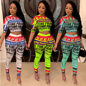 2020 New African Print Elastic Bazin Baggy Rock Style Dashiki SLeeve Famous Suit For Lady women Tops And Pants 2pcs se1