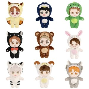 EXO plush doll BAEKHYUN CHEN KAI LAY SEHUN D.O. CHANYEOL SUHO XIUMIN Korean pop Star Fans Support Stuffed toys quality gifts LJ201126