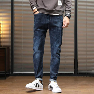 Jeans da uomo High Stretch Stretch Straight Jeans Mens Casual Jeans Fashion Mens Slim Slim Pantaloni elasticizzati