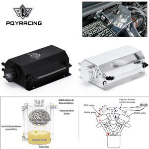 PQY - Универсальный двухслойный моторный моторный масло Топливный газ Catch Cav Can Ban Change Bansher Bill Blooth Coarant Radiator Переполнение бака PQY-TK55