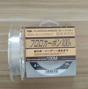 YGK BRADEL FLOROROCARBON LINE LINE 100M производства в Японии 201114