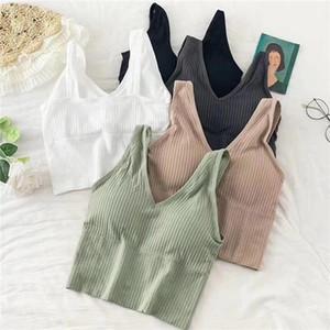 Women Knitted Tank Top Underwear Sexy Padded Wireless Beauty Back Vest Female Backless Sleeveless Intimate Lingerie