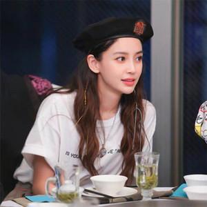 Baby Lettre Béret Britannique Recommandé Chapeau Coréen Mode Marque en ligne Rouge