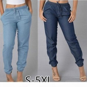 2 Colors Women's Fashion Plus Size Cotton Comfortable Low Wasit Loose Slim Pencil Pants Ripped Jeans for Women Mom Jeans S-5XL