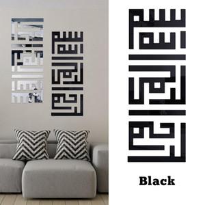 Islã Espelho De Muralha Autocolantes Cita Muslim Árabe Casa Decorações Islâmica Decalque De Parede Alcorão Mural Art Papel de Parede Home Decor