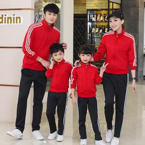 Primavera y otoño manga larga cubierta de hombre corriendo ropa deportiva pareja coreana de mujer traje deportivo padre-niño