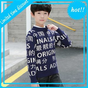 El suéter de los niños otoño de otoño de la ropa de invierno 2019 nueva peluche coreana y engrosada de Zhongda Hilo de los niños Fábrica