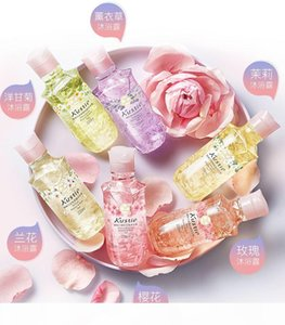 11YOUJINYU Body Wash Health Floral fragrance Moisturize natural famale