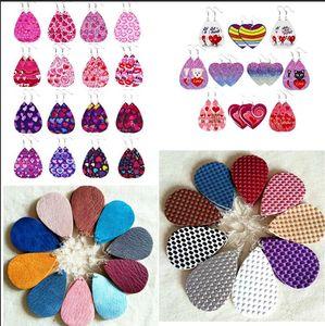 NOUVEAU Style PU Cuir PU Glitter Boucles d'oreilles ovales ovales scintillantes Mode Boucles d'oreilles pour femmes