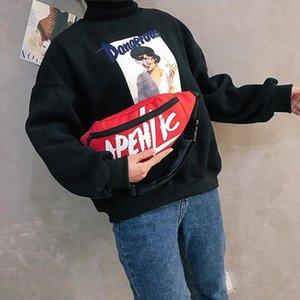 Hirigin New Men Women Waist Bag Bum Fanny Pack Hip Hop Waist Packs Zip Belt Money Pouch 4 colors